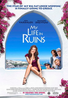 Movie Trailers: My Life in Ruins