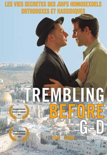 Trembling Before G-D