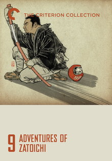 Image of The Adventures of Zatoichi