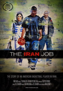 Movie Trailers: The Iran Job