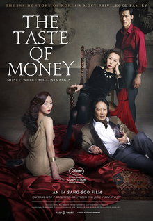 Movie Trailers: The Taste of Money
