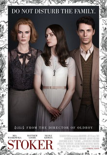 Movie Trailers: Stoker - Exclusive Clip - Sheriff Comes Calling