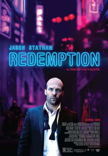 Movie Trailers: Redemption (2013)