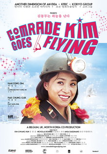 Movie Trailers: Comrade Kim Goes Flying