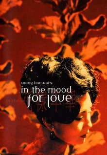 Image of In the Mood for Love