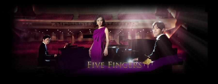 Five Fingers (2012)