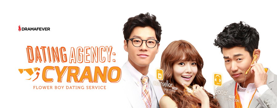 indowebster dating agency cyrano
