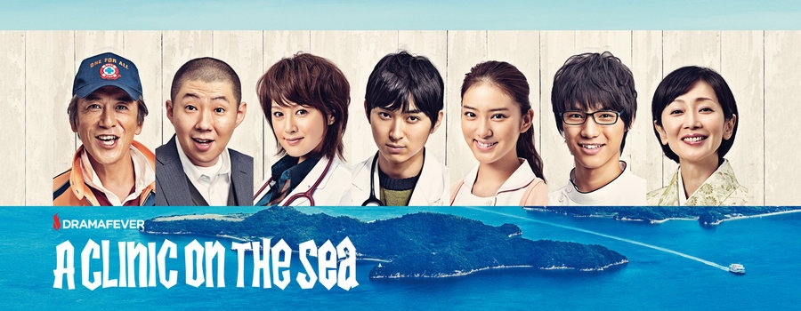 A Clinic on the Sea