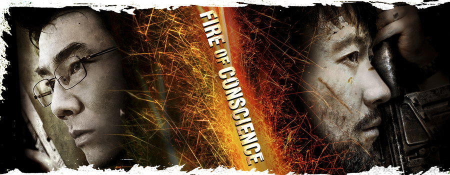 Fire of Conscience Full Movie