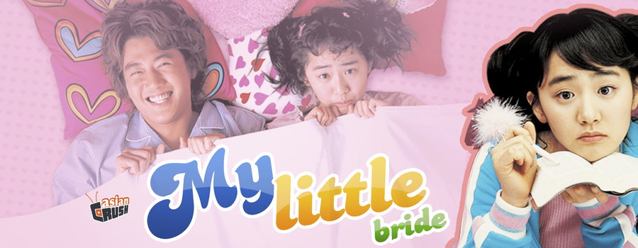 My Little Bride Full Movie
