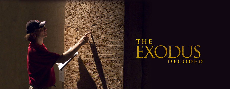 The Exodus Decoded Full Movie