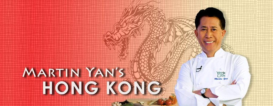 Martin Yan's Hong Kong