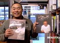 Men.Style.com: David Chang