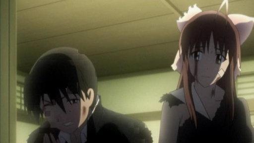17. (Sub) Itsuki's Form