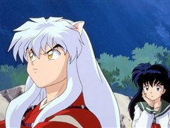 (Sub) The Mystery of the New Moon and the Black-haired Inuyasha image