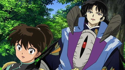 In Pursuit of Naraku