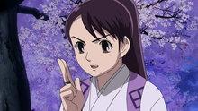 Kekkaishi 6: Night Blooms of Karasumori