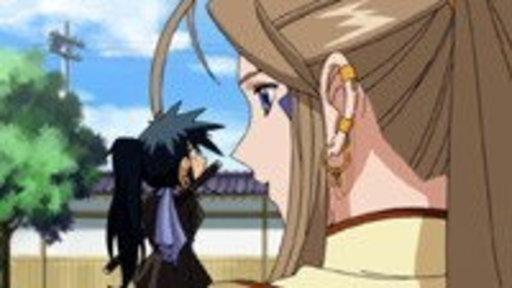 19. (Dub) Ah! the Love of a Goddess Saves!