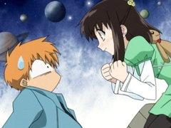 (Sub) Here Comes Kagura! image