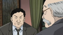 Naoki Urasawa's Monster 28: (Sub) Just One Case