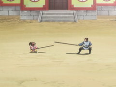 Bachou Attacks Sousou Image