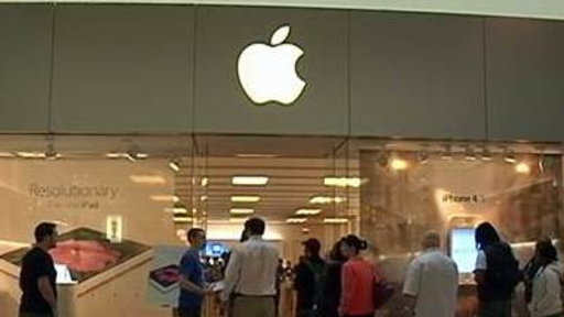 Apple Under Scrutiny for Holding Cash Overseas