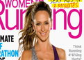E! News Now: Jennifer Love Hewitt's Fit Bod