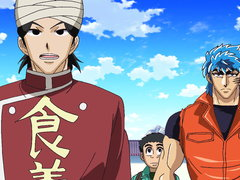 (Sub) Toriko Totally Defeated?! The Delicate and Dynamic Power of Honoring the Food! image