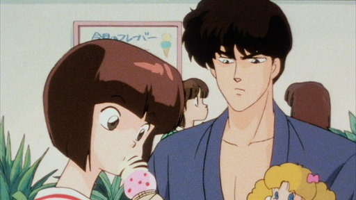 Ranma and...Ranma? if It's Not One Thing, It's Another