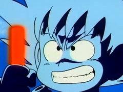 (Sub) Goku's Revenge image
