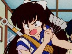 (Sub) Ryoga & Akane: 2-Gether, 4-Ever image