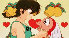 Ranma 1/2 53: All It Takes Is One! the Kiss of Love Is the Kiss of Death