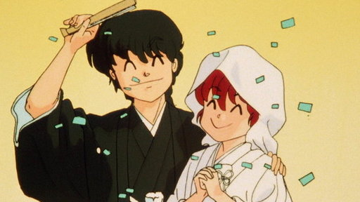 Ranma and the Evil Within