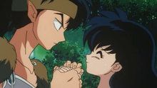 Inuyasha 84: Koga's Bride-To-Be