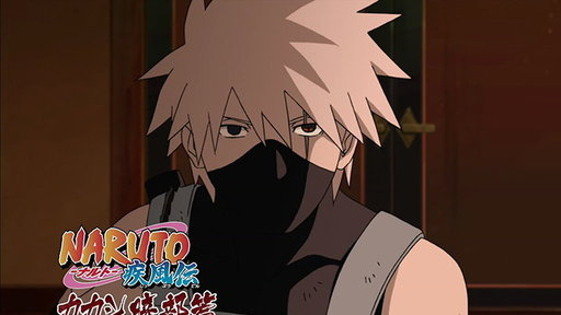 Kakashi: Shadow of the ANBU Black Ops 15-second Trailer