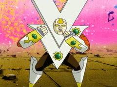Burrah! Victoream's Anger! image