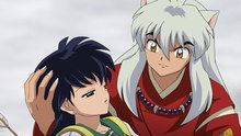Inuyasha - The Final Act 8: Among the Twinkling Stars