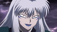 Inuyasha - The Final Act 17: Magatsuhi's Evil Will