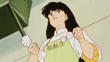 Ranma 1/2 84: Mousse Goes Home to the Country!