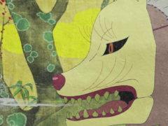 Faceless Monster: Part 1 image