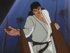 Karate Chop! Rikidozan image