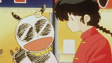Ranma 1/2 125: Curse of the Scribbled Panda